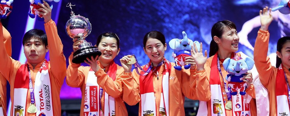 BWF have rescheduled the Thomas and Uber Cup Finals to October ©BWF
