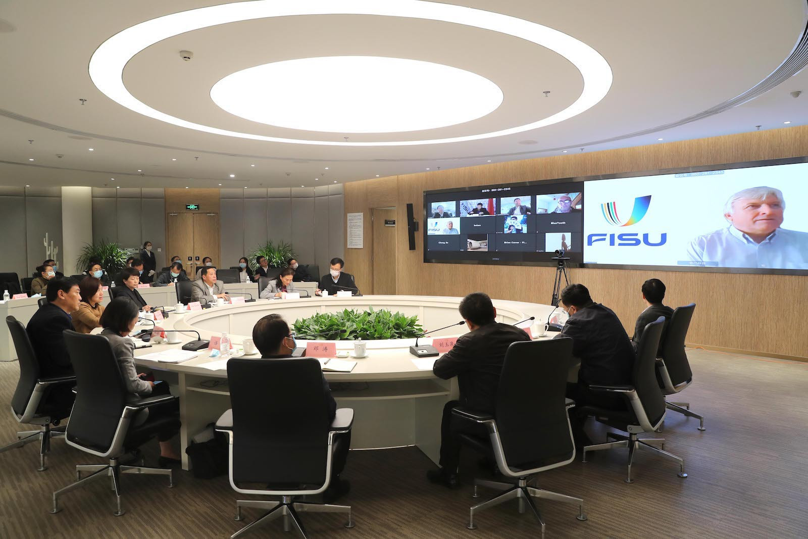 Chengdu 2021 provide update to FISU on video conference meeting