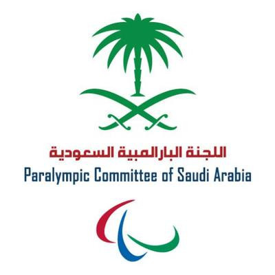 Paralympic Committee of Saudi Arabia organising virtual race to beat lockdown