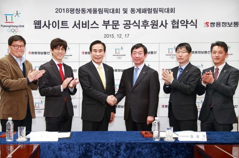 Pyeongchang 2018 pens Olympic websites deal
