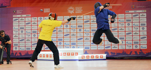 FISav say they are hopeful of finding a new date for the World Savate Assaut Championships ©FISav