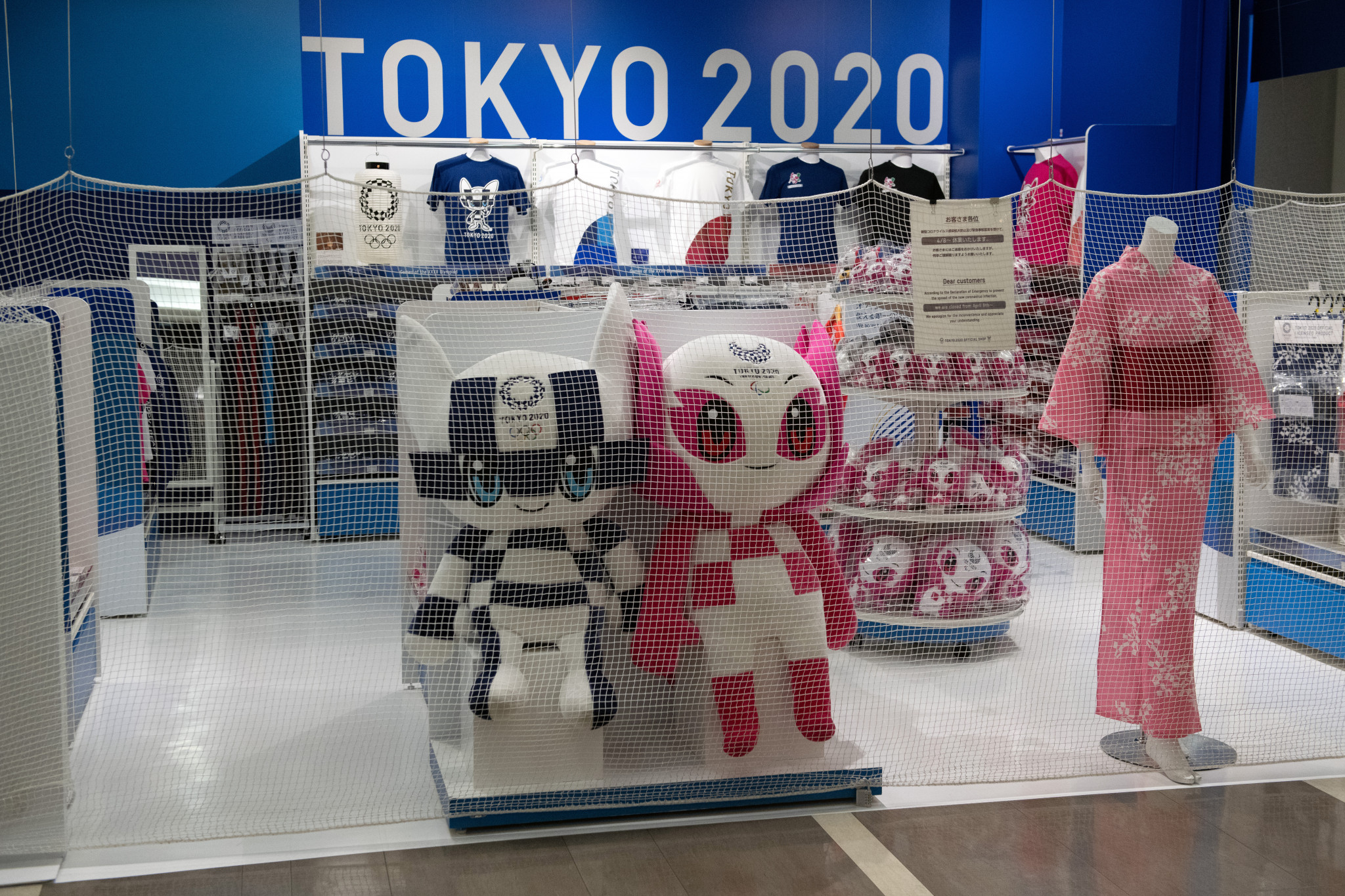 Five shops in Japan selling licensed Tokyo 2020 Olympic and Paralympic products are set to close following the postponement of the Games ©Getty Images