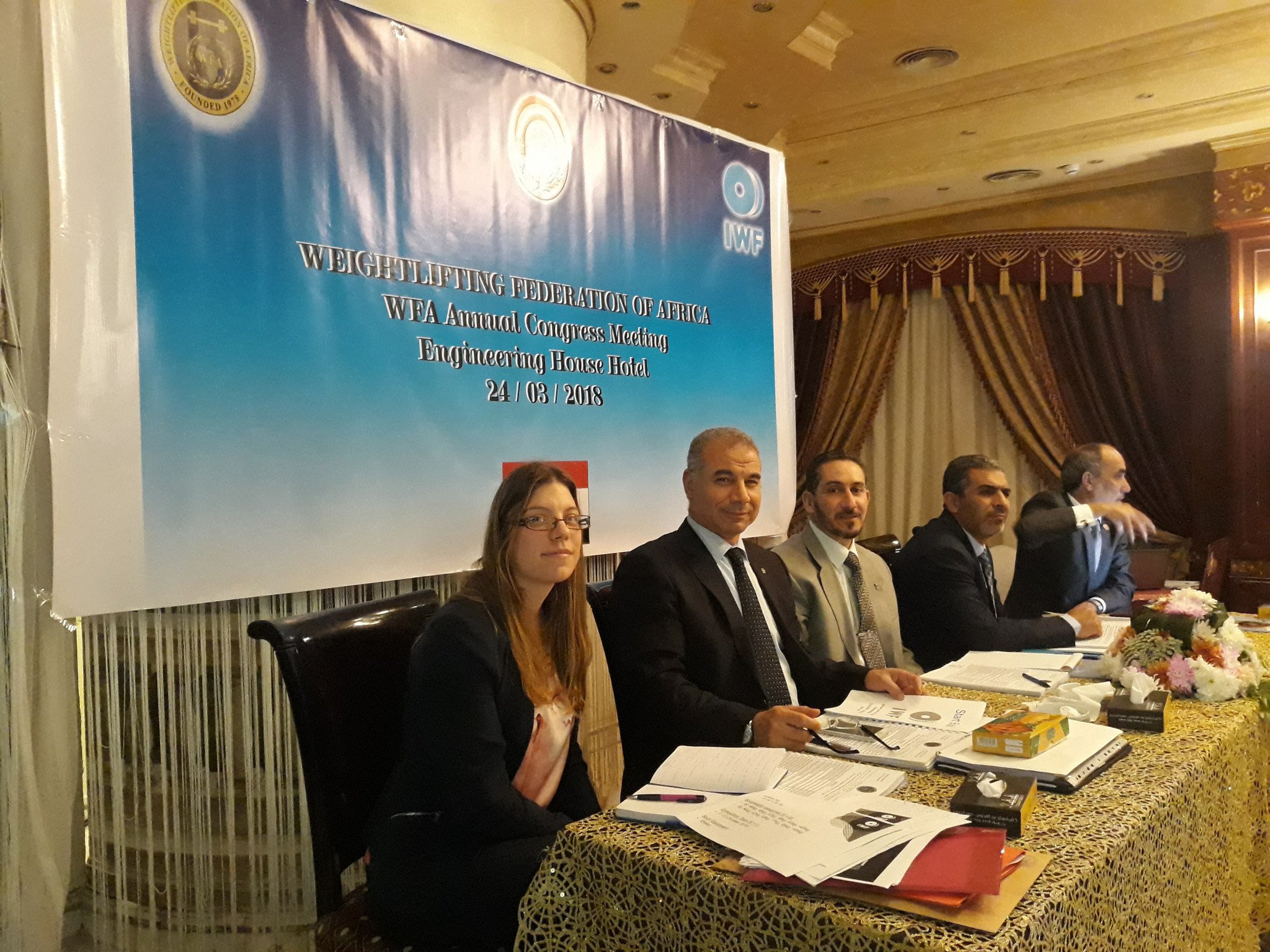 Ex-Egyptian Weightlifting Federation President Mahmoud Mahgoub, second from left, sits on the IWF Executive Board ©IWF