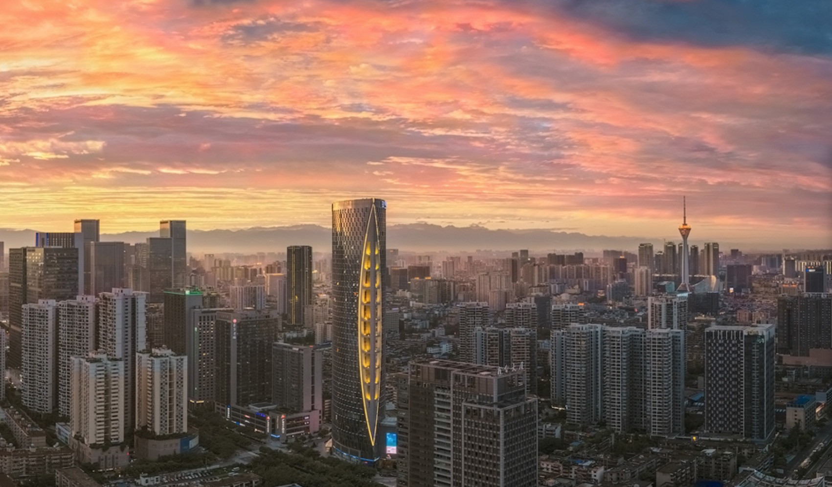 Chengdu 2021 head of delegations meeting scheduled for April