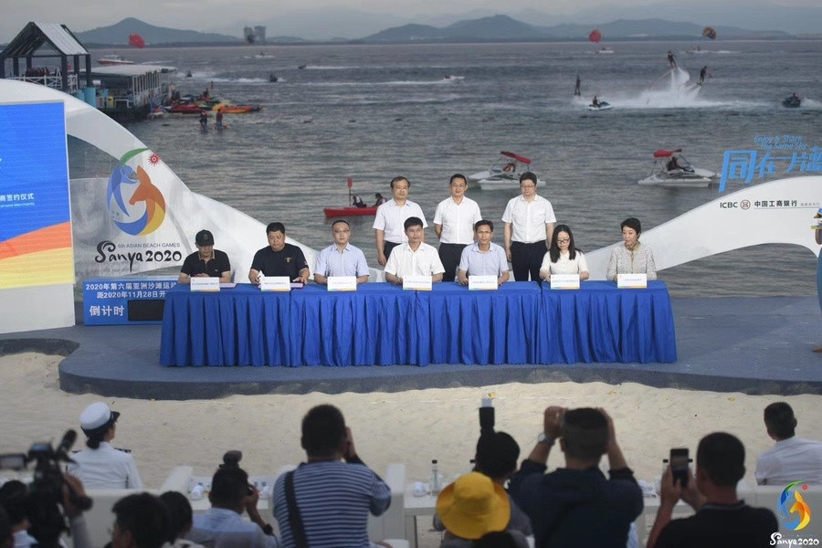 Medical workers who battled the coronavirus pandemic in Hubei province will be used as Torchbearers for the Sanya 2020 Asian Beach Games ©OCA
