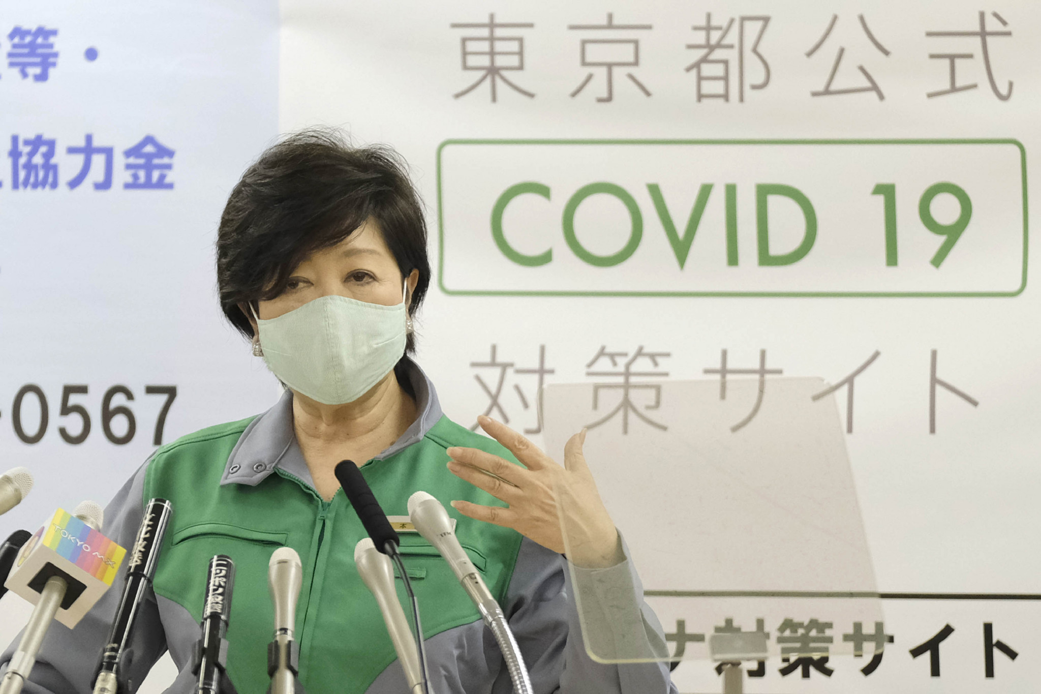 The number of new coronavirus cases in Tokyo has dropped ©Getty Images