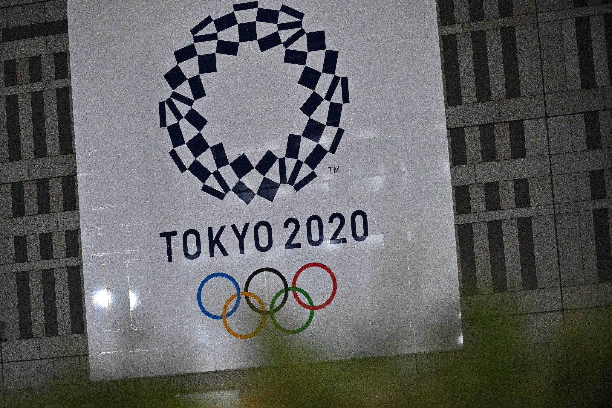The original Tokyo 2020 Olympic logo ©Getty Images