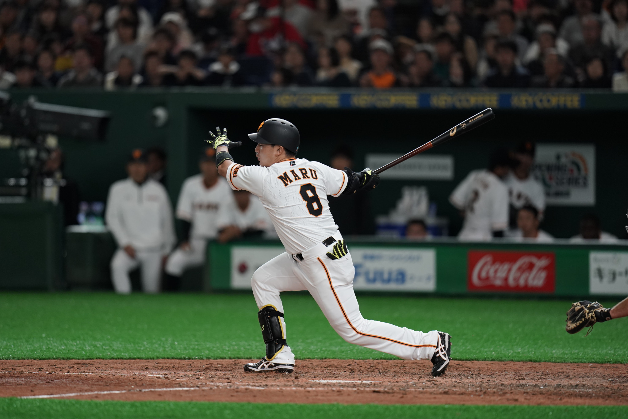 The Yomiuri Giants are the reigning Central League champions ©Getty Images