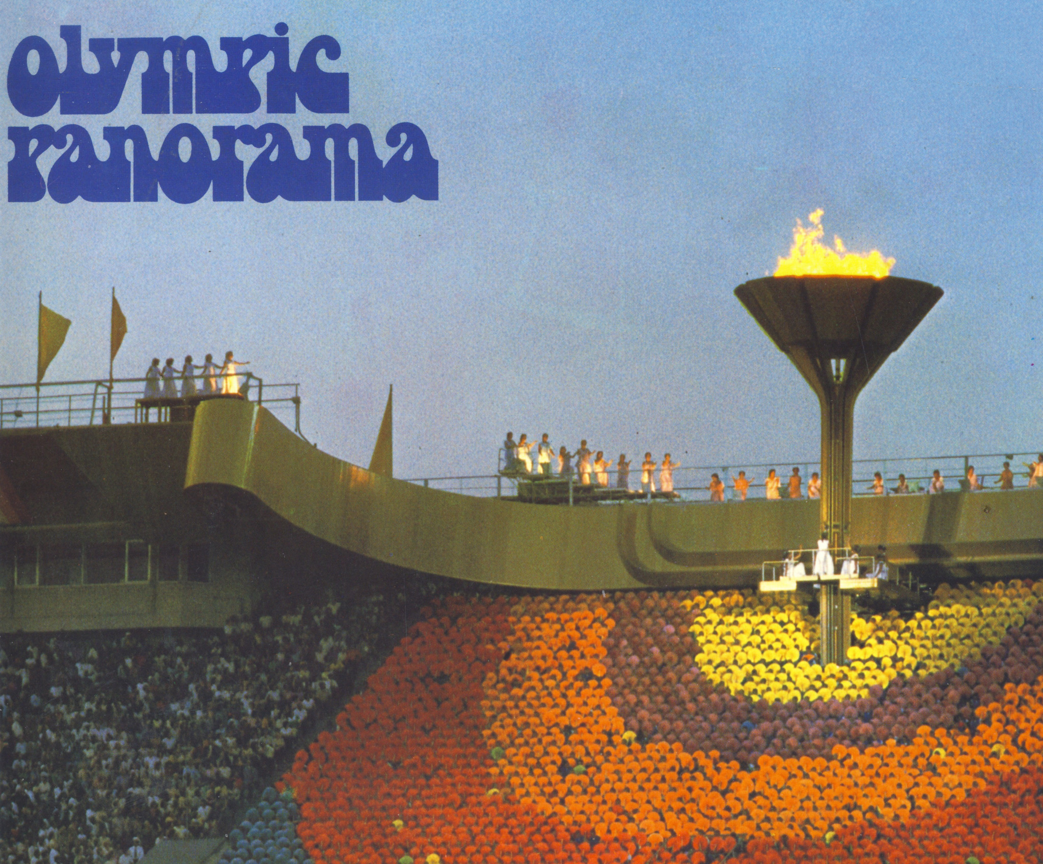 The cover of Soviet magazine Olympic Panorama shows the card mosaic below the Olympic cauldron ©Olympic Panorama