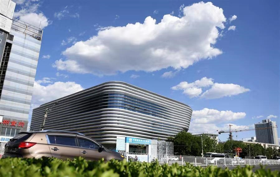 "Construction of ""Ice Jar"" Beijing 2022 training centre completed"
