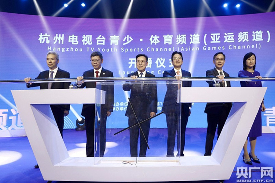 Hangzhou 2022 organisers launch Asian Games channel