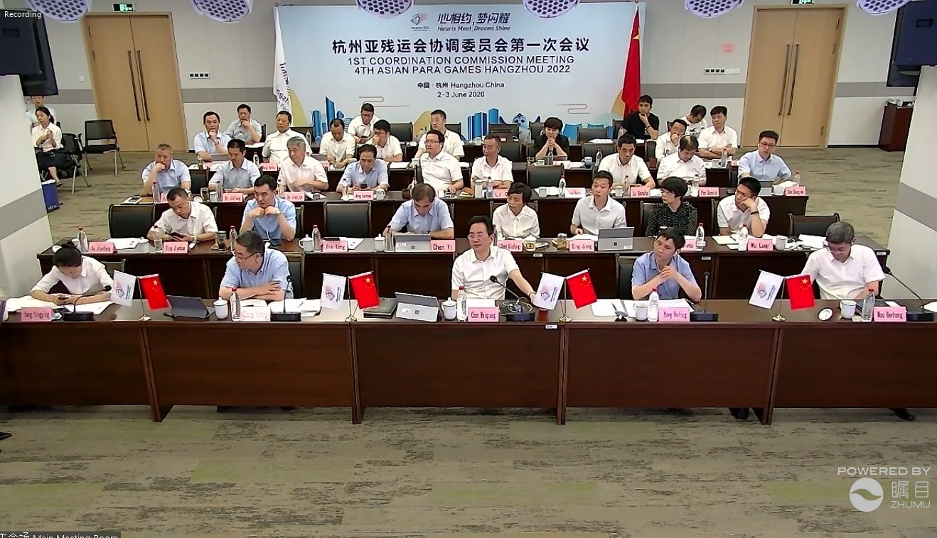 HAPGOC delogates in Hangzhou joined the video conference ©HAPGOC