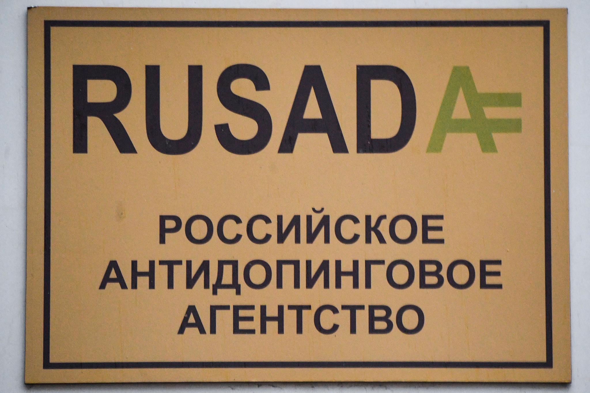 RUSADA resumed testing last month following the coronavirus lockdown ©Getty Images