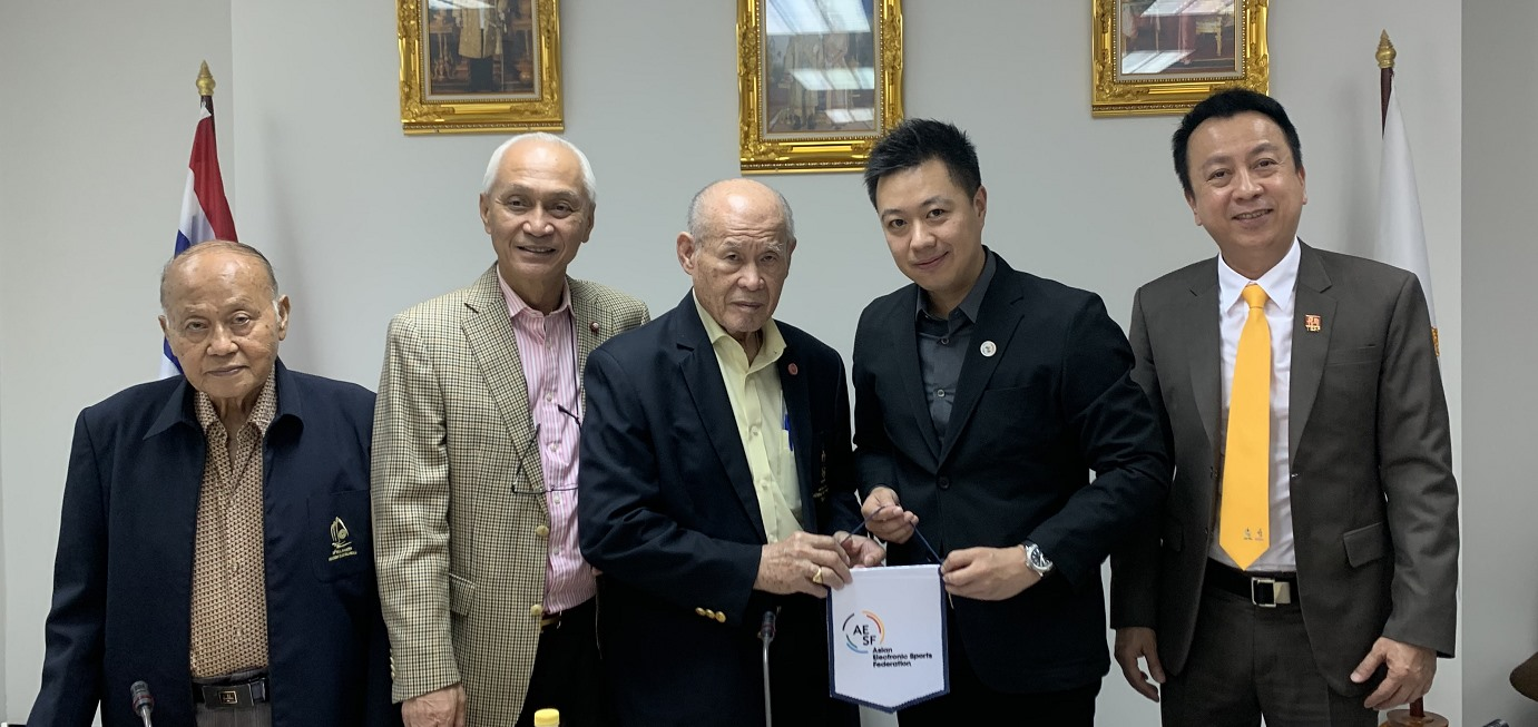 The Asian Electronic Sports Federation, and organisers of the 2021 Asian Indoor and Martial Arts Games in Thailand, announced on March 31 that esports would be included as a medal sport ©AESF