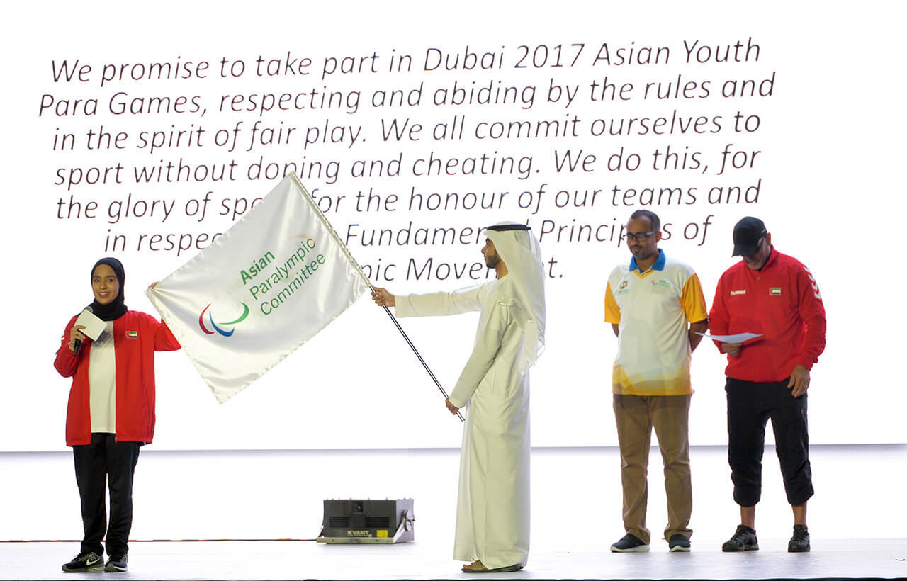 The Asian Youth Para Games take place every four years ©APC