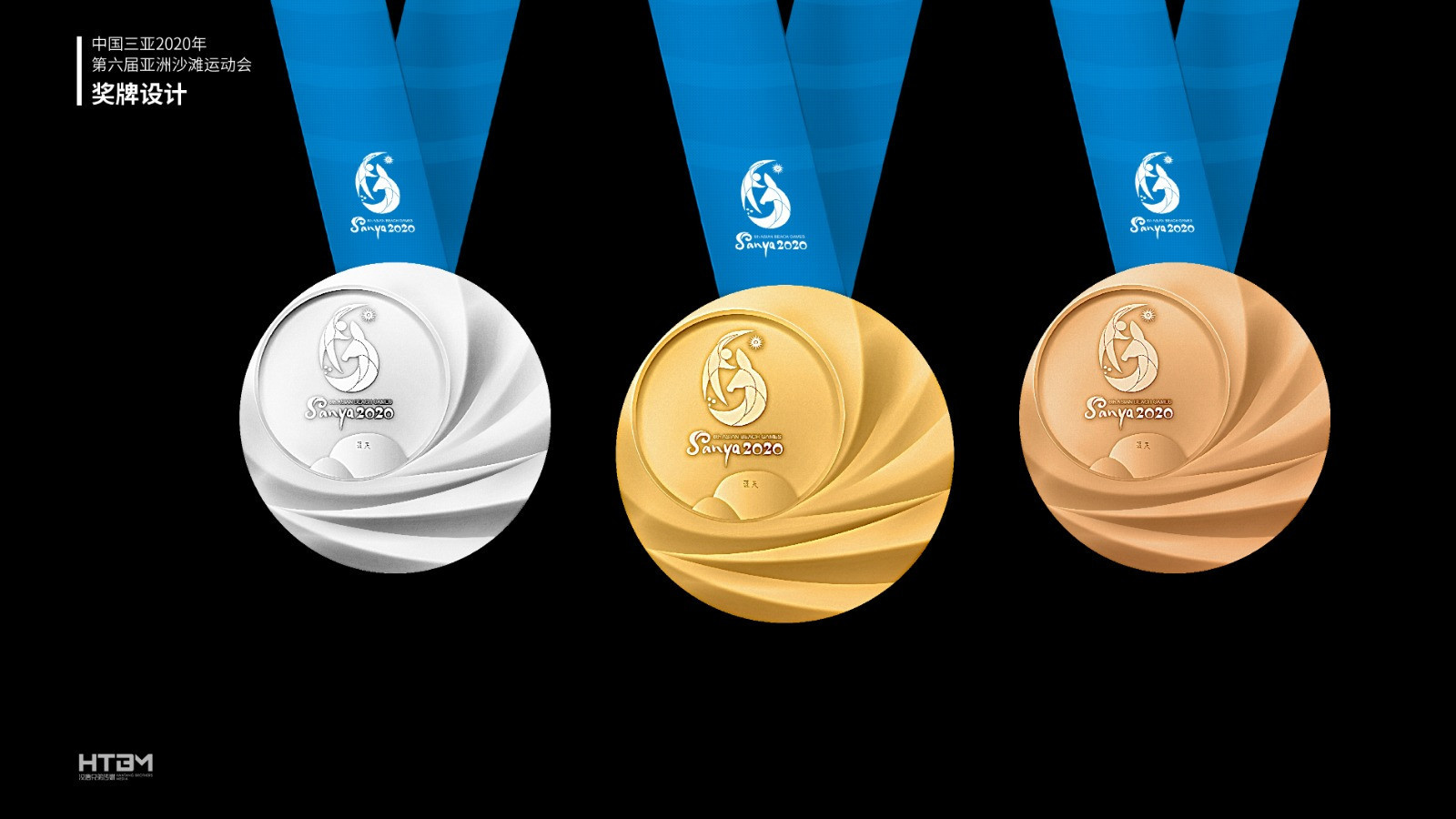 Medals revealed for 2020 Asian Beach Games in Sanya