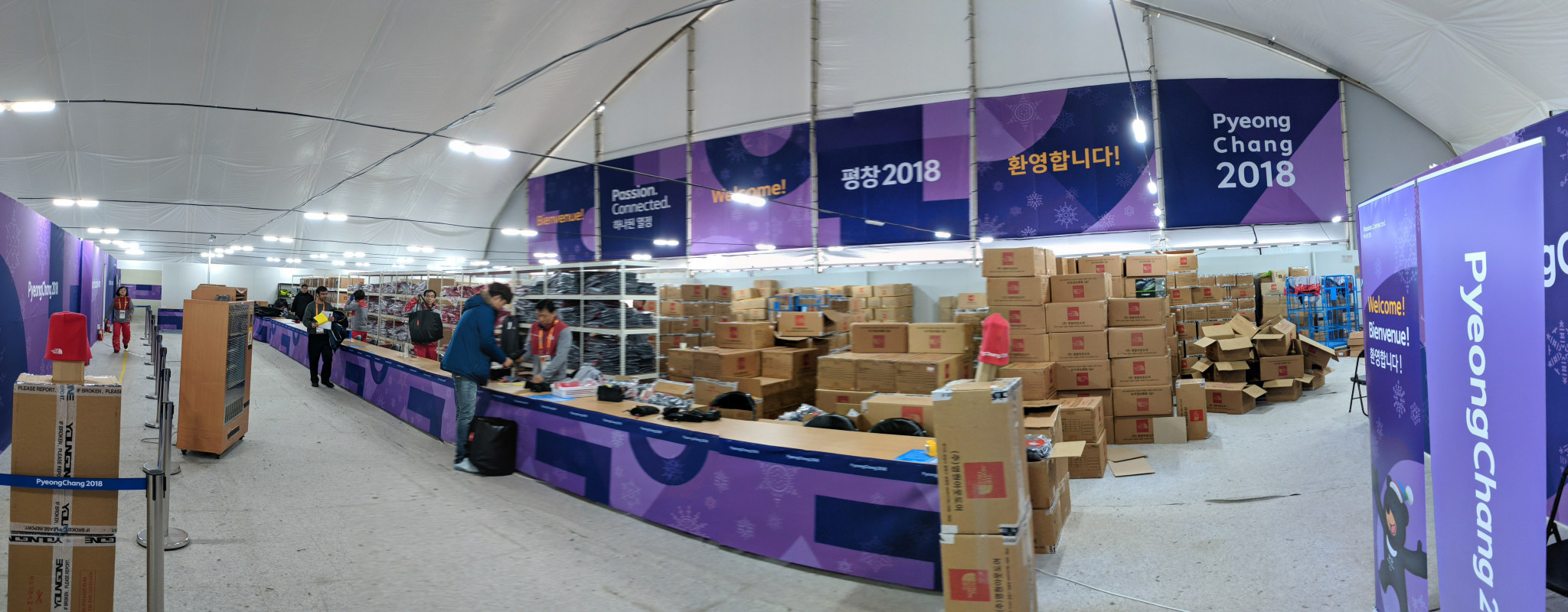 The Uniform and Accreditation Center, located on the site of a former thermal power plant, will be where volunteers and staff go to collect their kit and credentials for Beijing 2022 ©Pyeongchang 2018