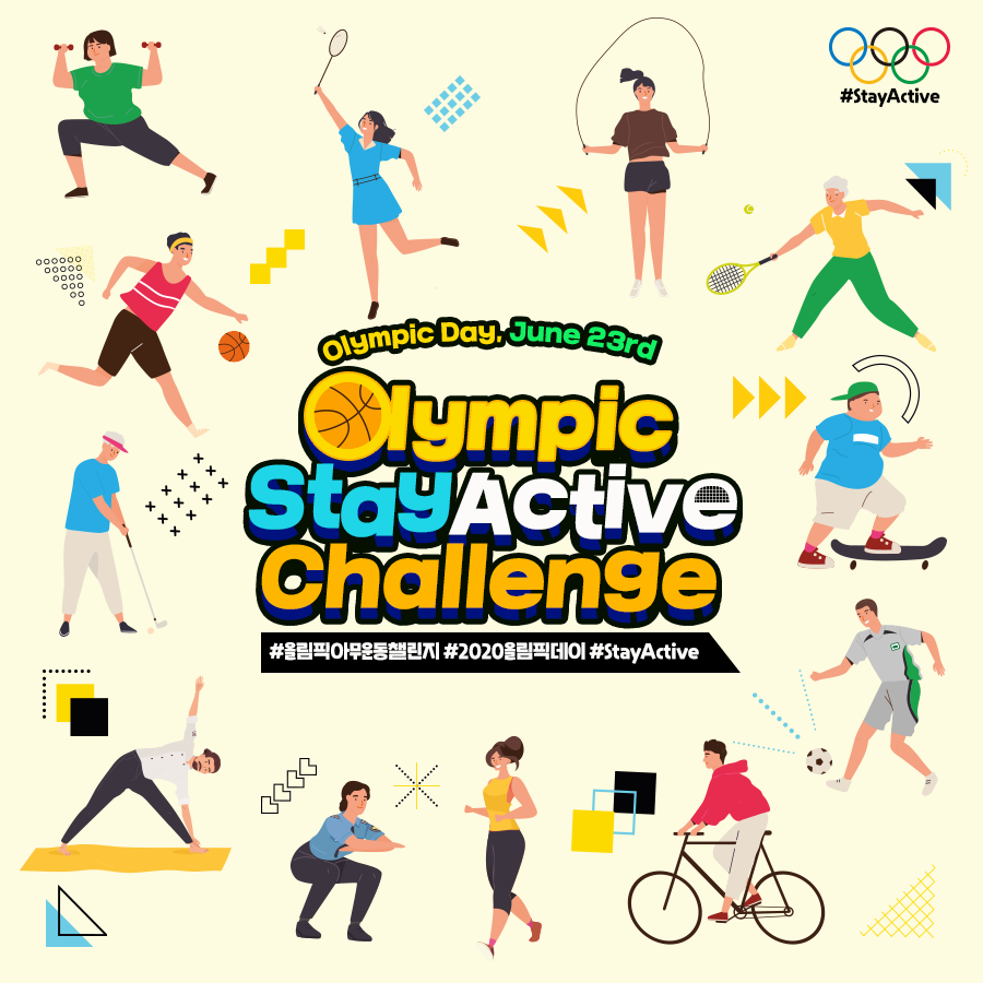 South Koreans can win prizes by sending in evidence of themselves being active ©KSOC