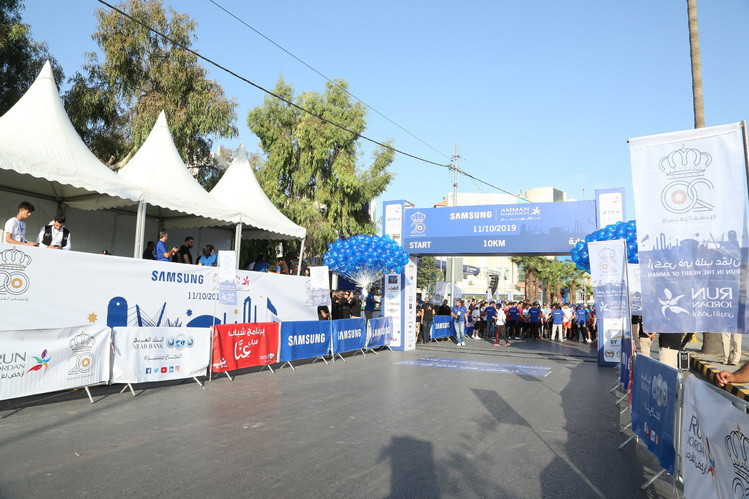 Japhet Kipkorir finished second in the Amman Marathon last October ©Run Jordan