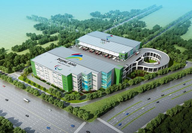 The planned warehouse centre for the 2022 Winter Olympics ©Beijing 2022