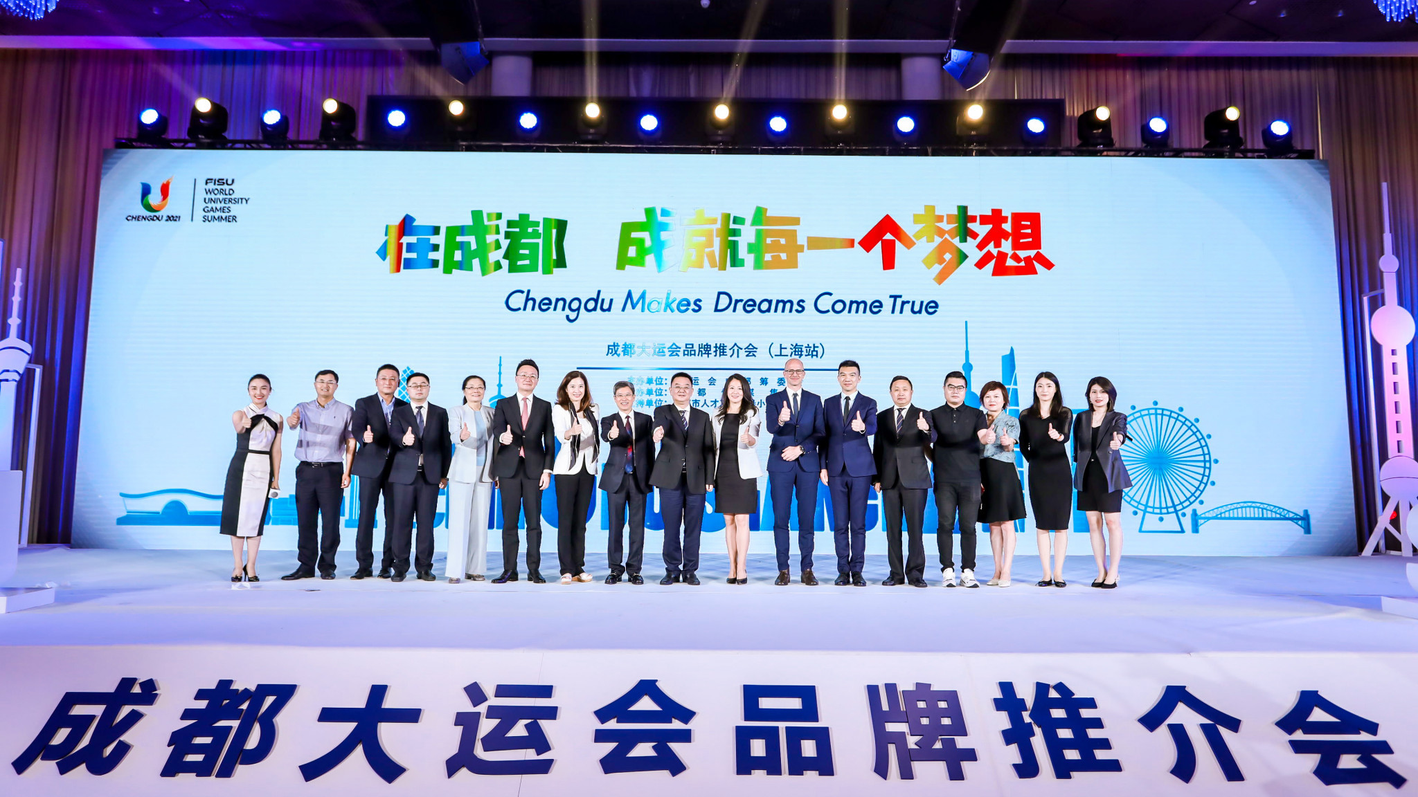 Chengdu 2021 announces sponsorship agreements at Shanghai press conference