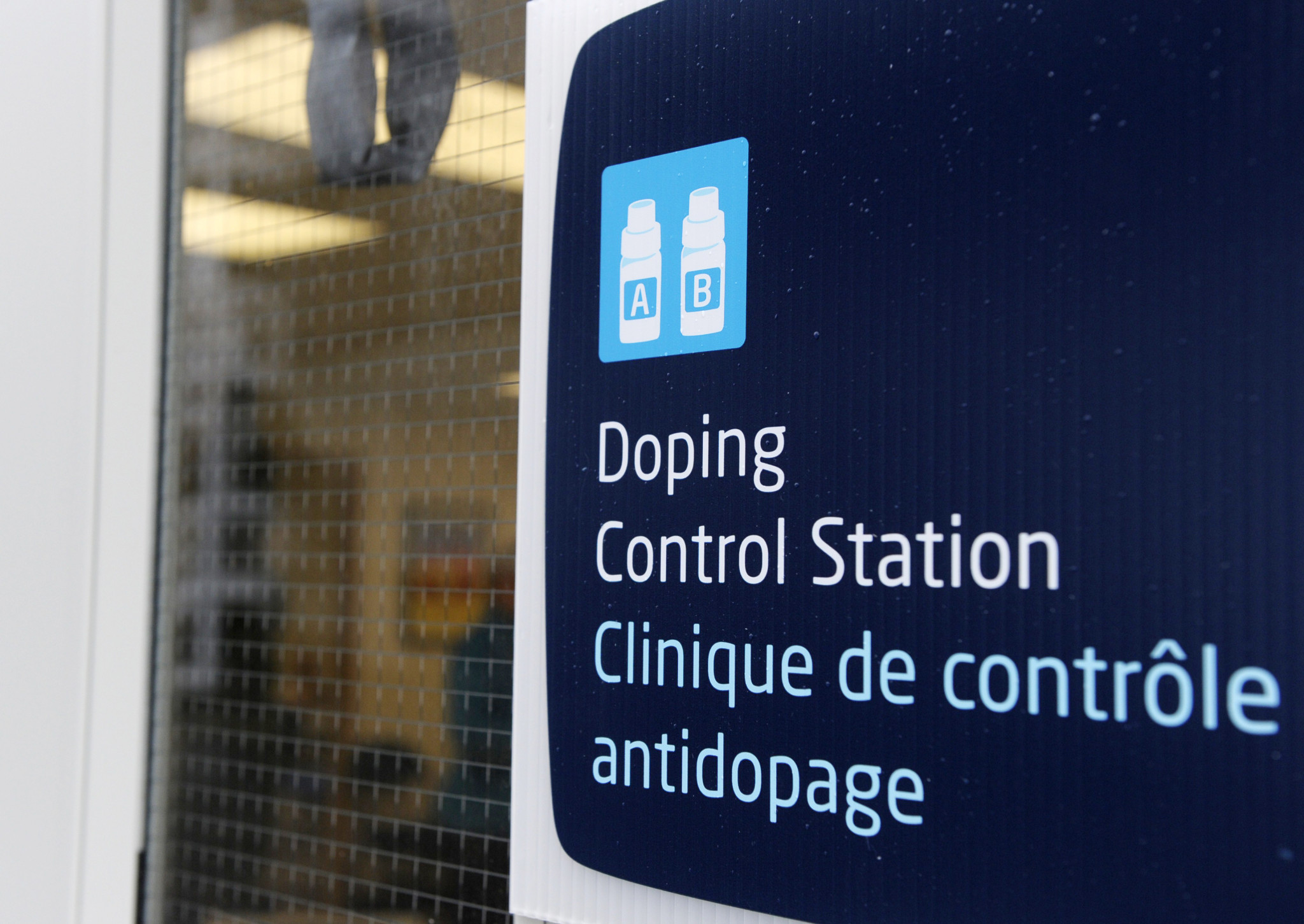 CCES is set to resume anti-doping tests with supplemental measures on July 13 ©Getty Images