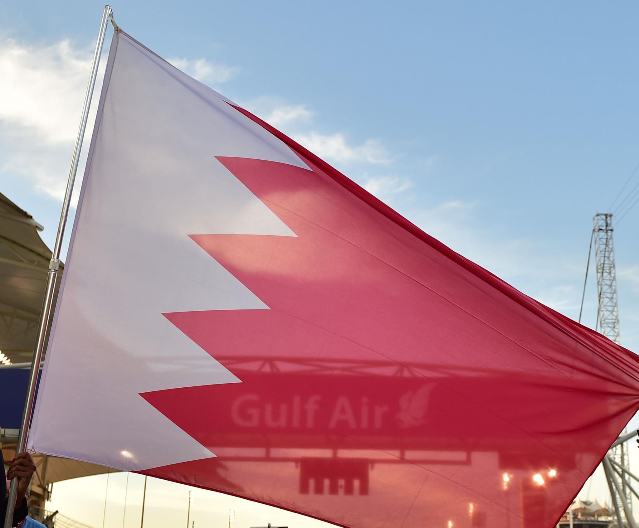 Bahrain has celebrated Para-taekwondo success ©Getty Images