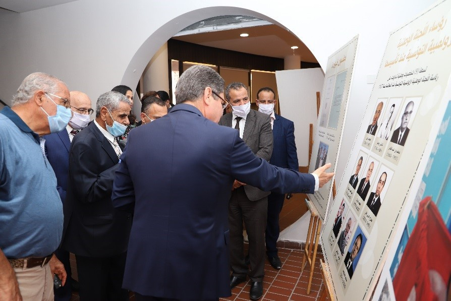 The Tunisian National Olympic Committee held a photo exhibition of the country's Olympic achievements ©CNOT