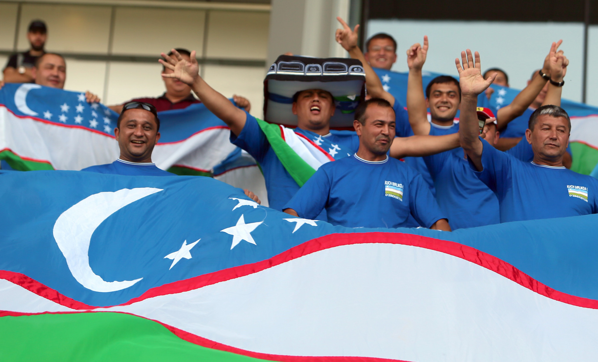 Uzbekistan has entered the race for the 2027 tournament ©Getty Images