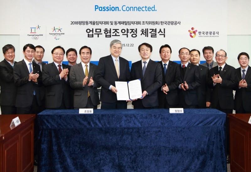 A Memorandum of Understanding has been signed between Pyeongchang 2018 President Cho Yang-ho and Korea Tourism Organization chief executive Jung Chang-soo ©Pyeongchang 2018