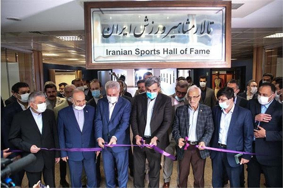 Iranian NOC welcomes guests as Hall of Fame opens