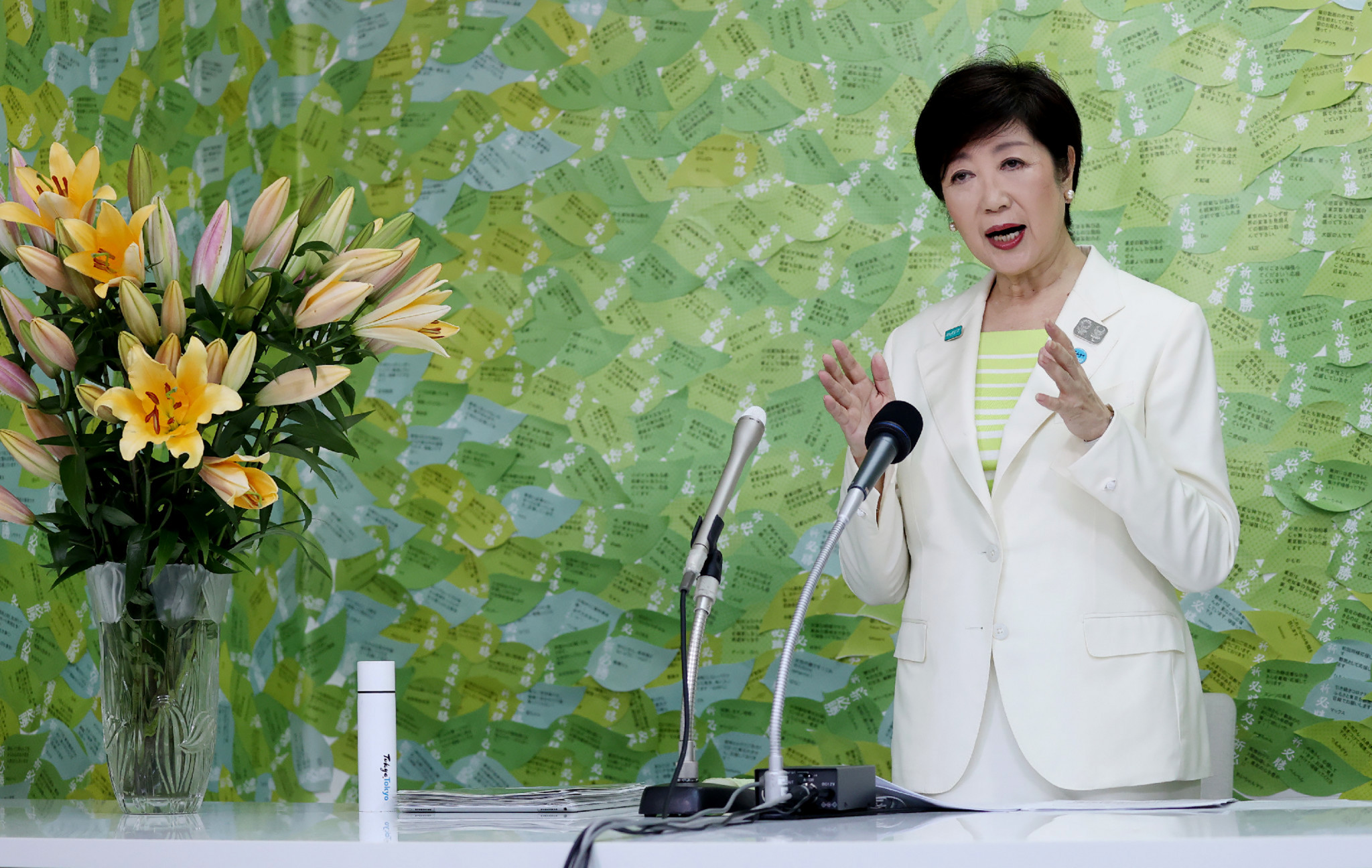 Tokyo Governor Yuriko Koike said the Japanese capital would not re-enter a state of emergency, despite coronavirus cases rocketing ©Getty Images