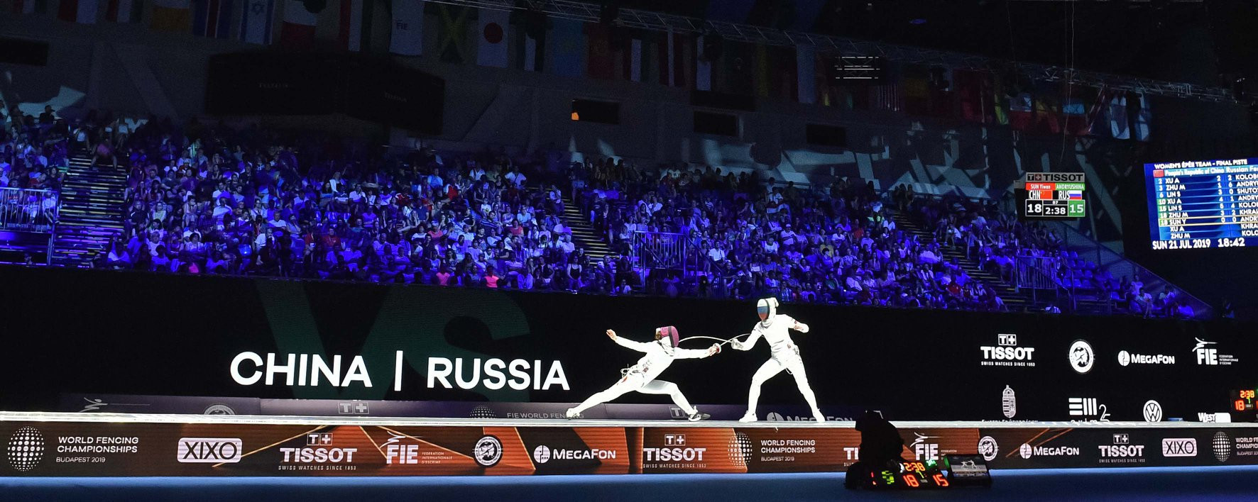 The International Fencing Federation have cancelled the annual FIE membership fee for 2020 ©FIE
