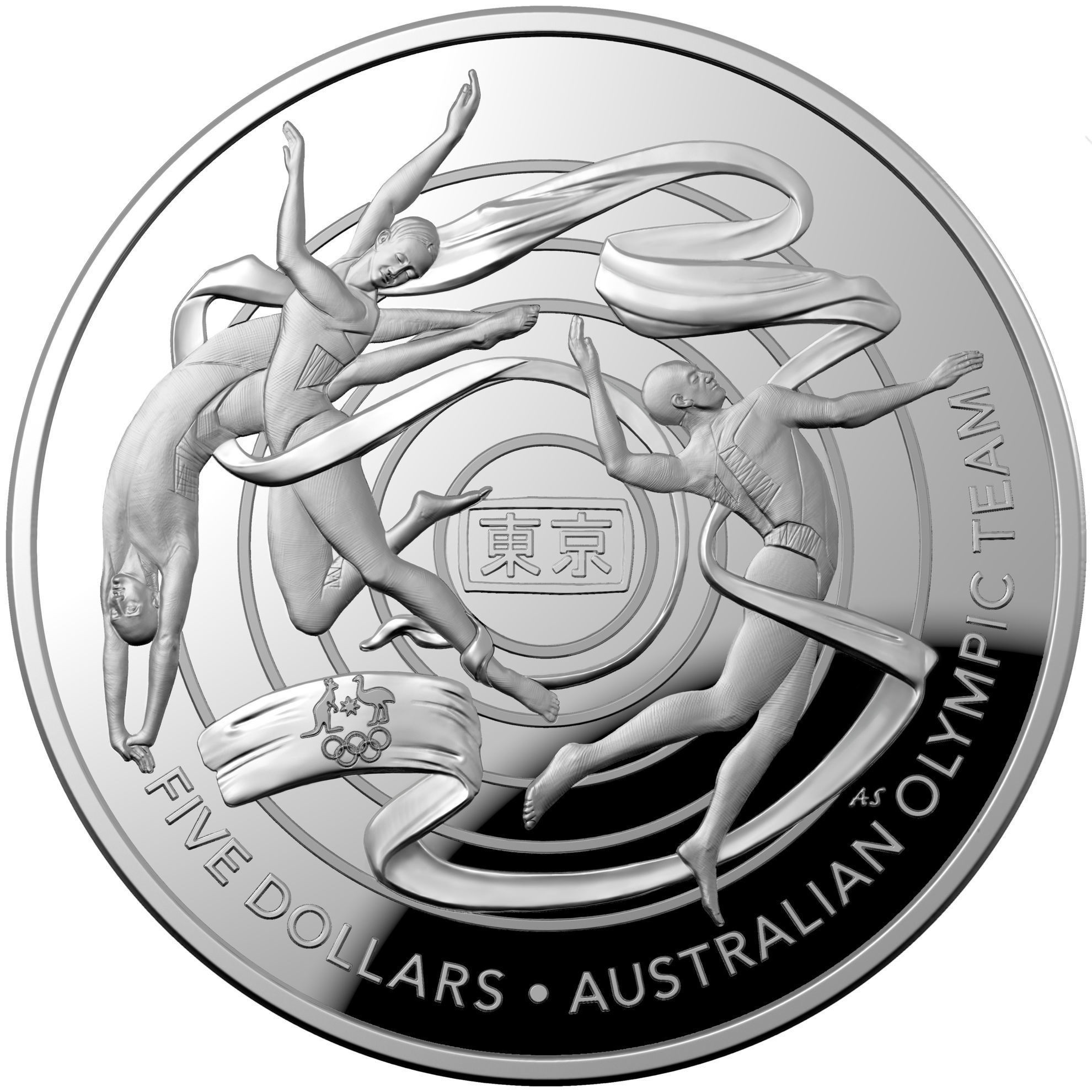 Aleksandra Stokic has designed the new AUD$5 Olympic coin for the Royal Australian Mint ©Royal Australian Mint