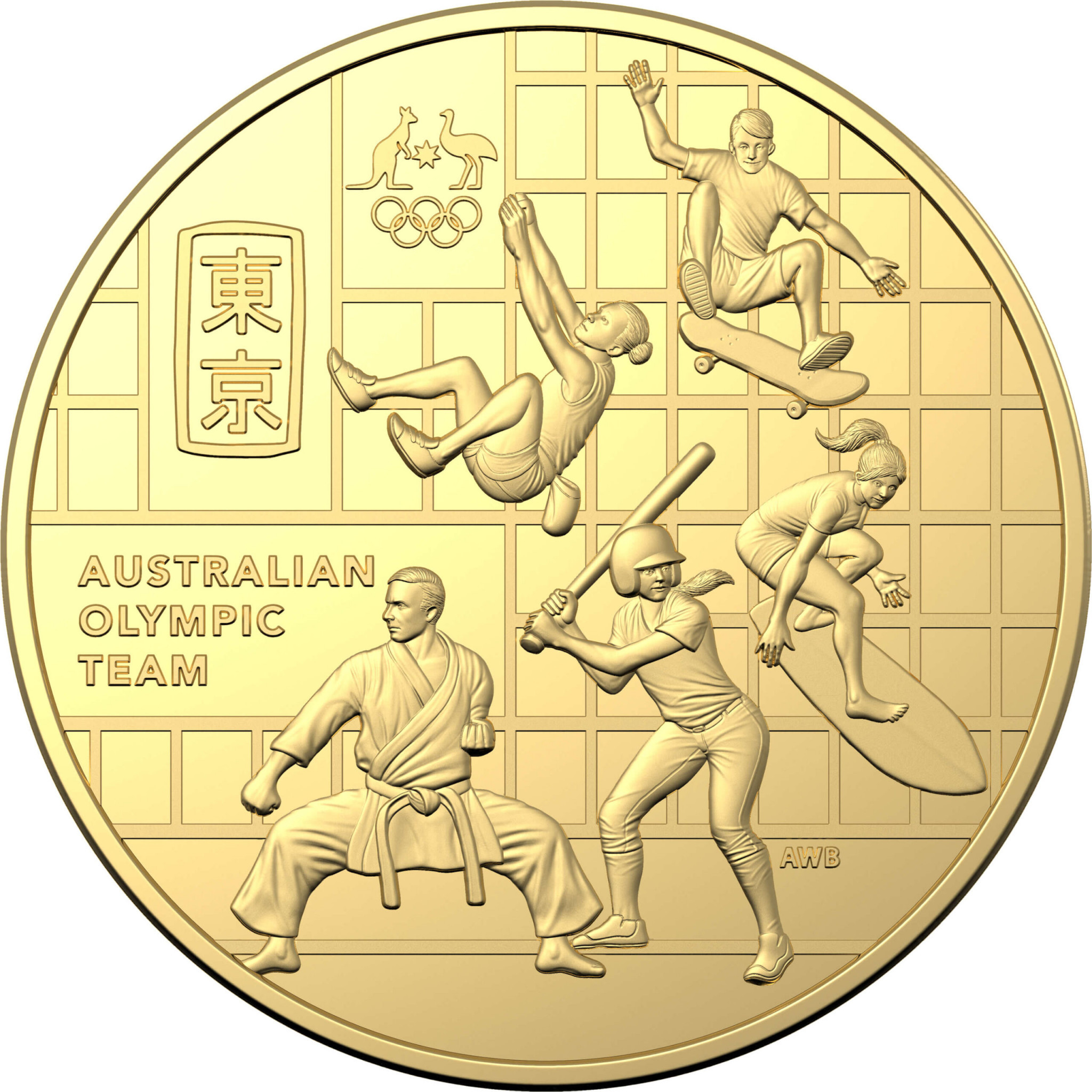 The Australian Royal Mint have produced special Olympic collector coins marking the introduction of five new sports - baseball and softball, karate, skateboarding, sport climbing and surfing - added to the 2020 programme ©Royal Australian Mint