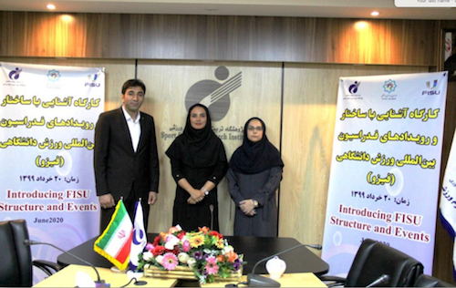 Webinars held in Iran to teach students about FISU events