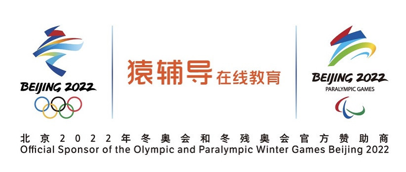 Yuanfudao Online Education sign on as official sponsor of Beijing 2022