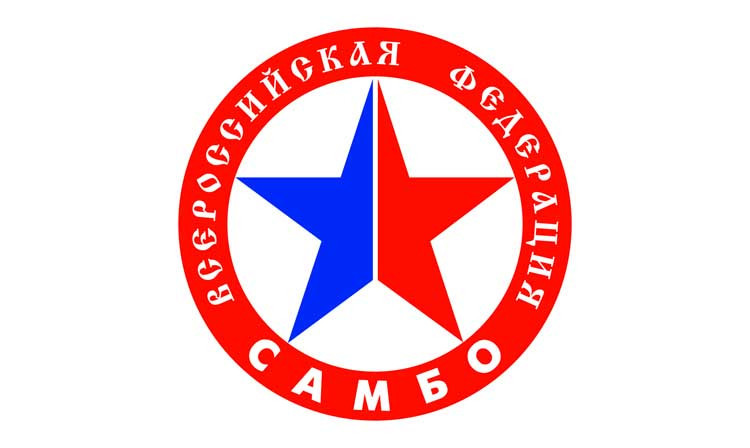 All-Russian Sambo Federation celebrates 30th anniversary