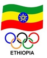 The Ethiopian Olympic Committee are aiming to raise funds to cover Rio 2016 costs ©EOC