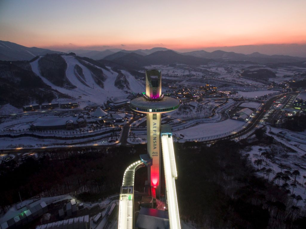 Gangwon 2024 Organising Committee to be established by end of year