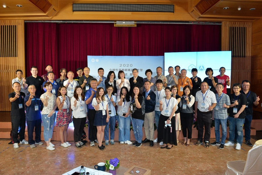 Chinese Taipei NOC holds leadership workshop before President opens Sports Industry Expo