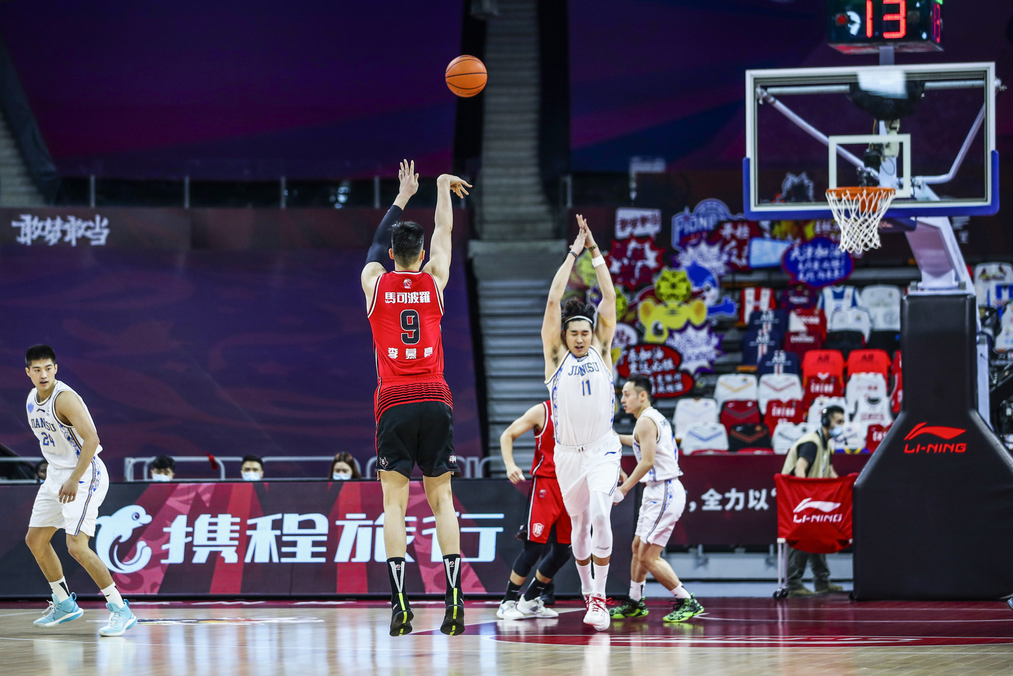 Chinese Basketball Association chief Wang resigns from role