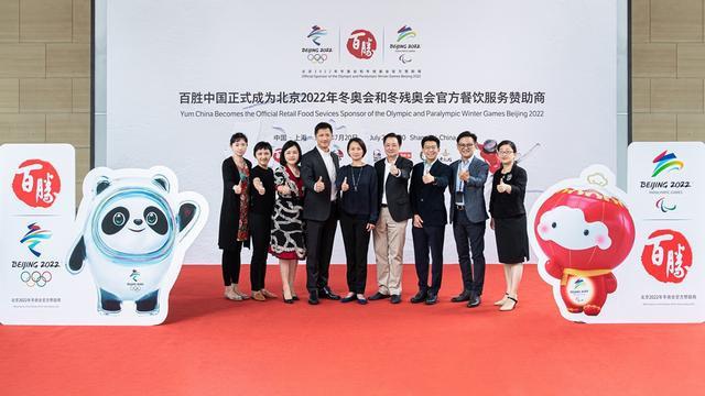 Representatives from both organisations at the formal signing ©Beijing 2022