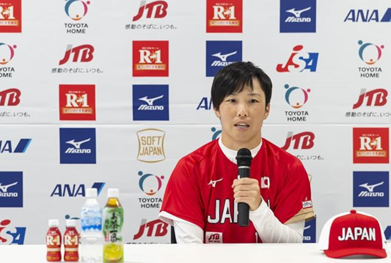 Japan revert back to traditional colours as Tokyo 2020 softball kits revealed