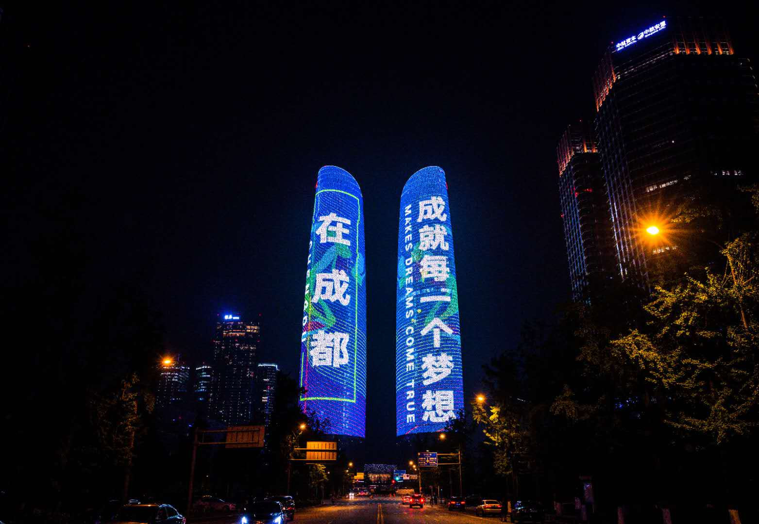 Twin towers illuminated to celebrate Chengdu 2021 sponsorship deal