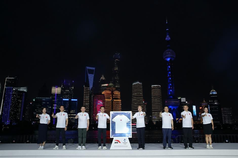 This is the first time that ANTA will sell sportswear with the Chinese flag on ©Beijing 2022