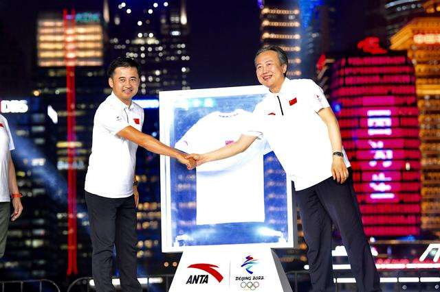 Beijing 2022-licensed sportswear featuring Chinese flag launched by ANTA