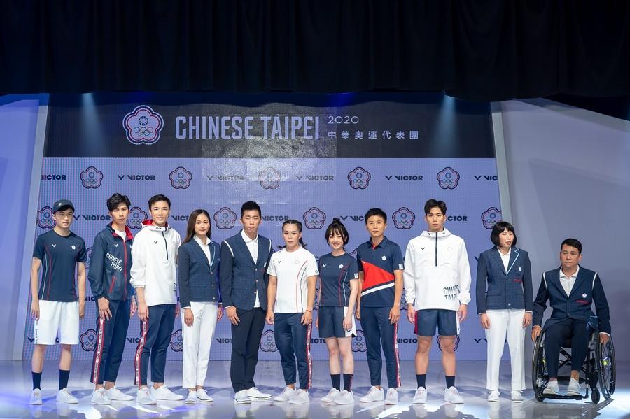 Chinese Taipei Olympic Committee reveals Tokyo 2020 uniform