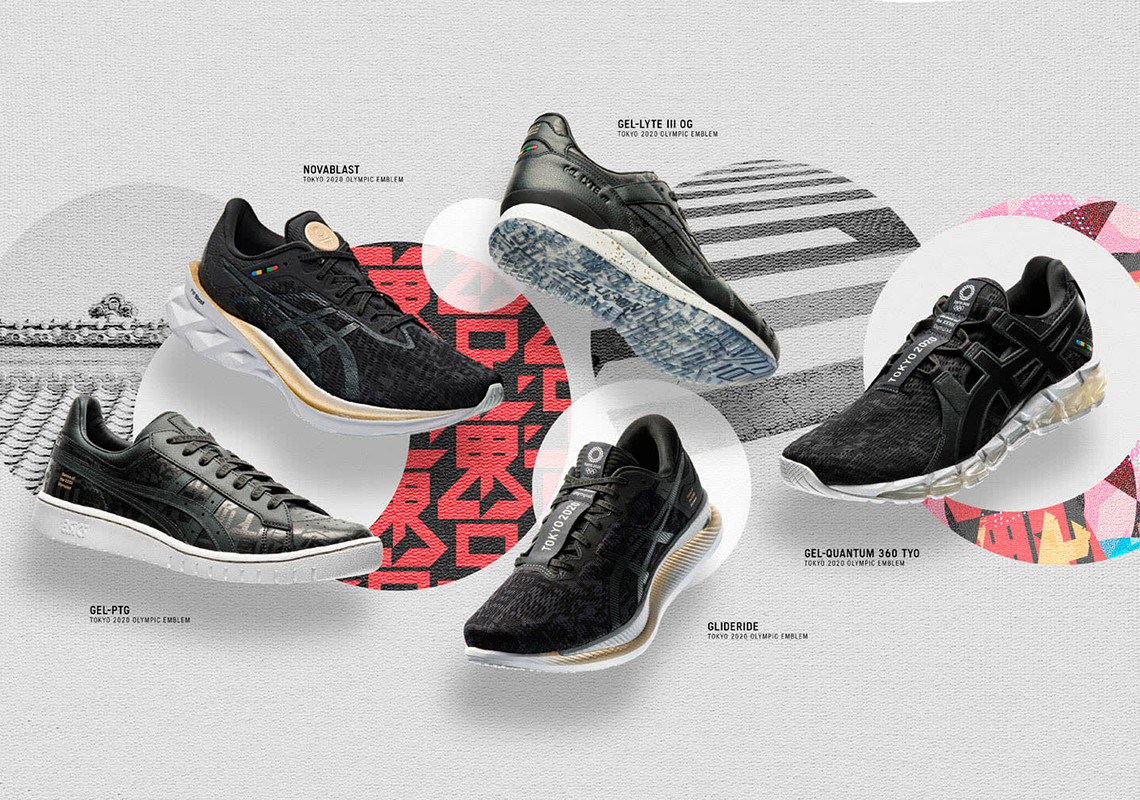 Some of the black Tokyo 2020 running and leisure shoes ©Asics
