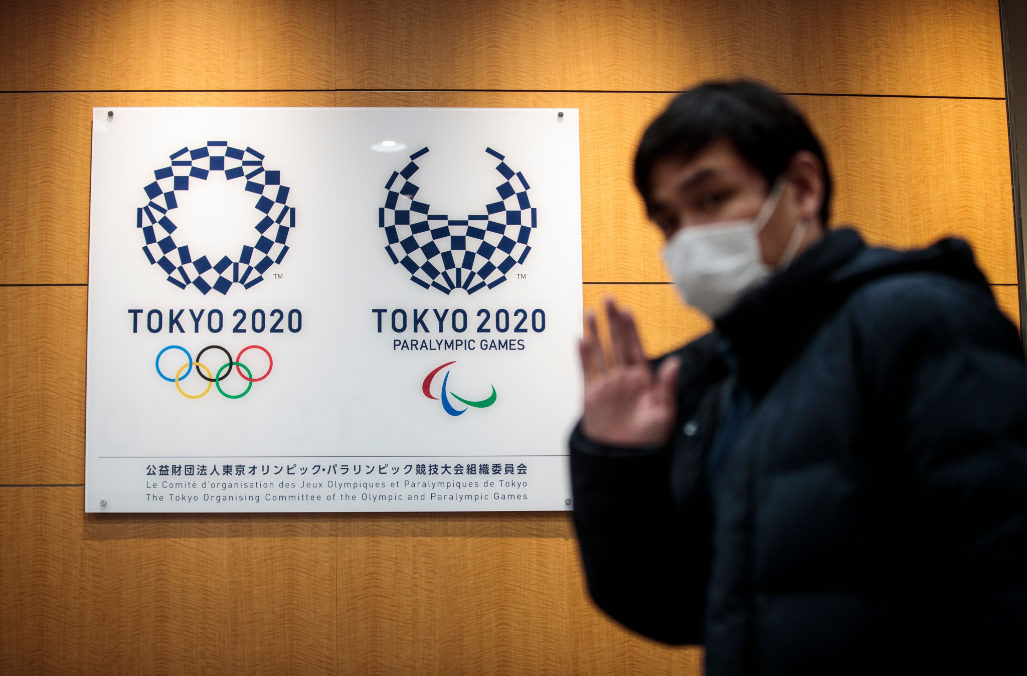 Tokyo 2020 has announced a staff member has tested positive for coronavirus ©Getty Images